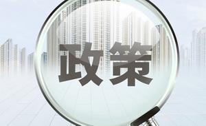 租房被骗后能向中介公司要回中介服务费和房租吗?