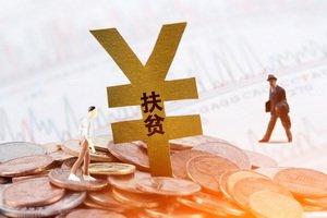 对外贸易企业外发加工要交保证金吗?